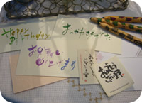 message_ima